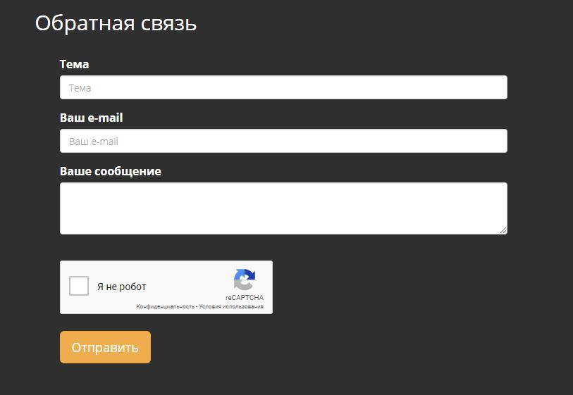 Обновление сайта.